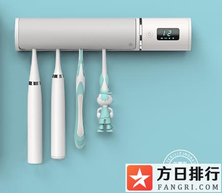 2021牙刷消毒器品牌排行 牙刷消毒器哪个品牌好