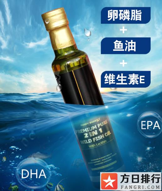 加乡诱惑深海鱼油怎么样 加乡诱惑深海鱼油好吗