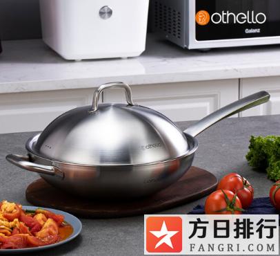 欧德罗不锈钢炒锅优点 欧德罗不锈钢炒锅怎么样