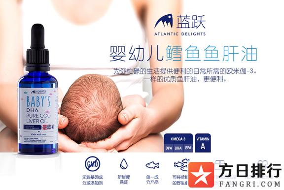 蓝跃婴幼儿鳕鱼鱼肝油保质期有多久 蓝跃婴幼儿鳕鱼鱼肝油好吗