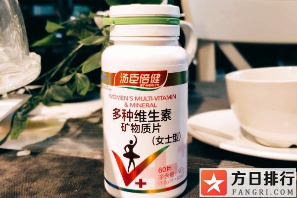 复合维生素要一直吃吗 复合维生素要吃多久