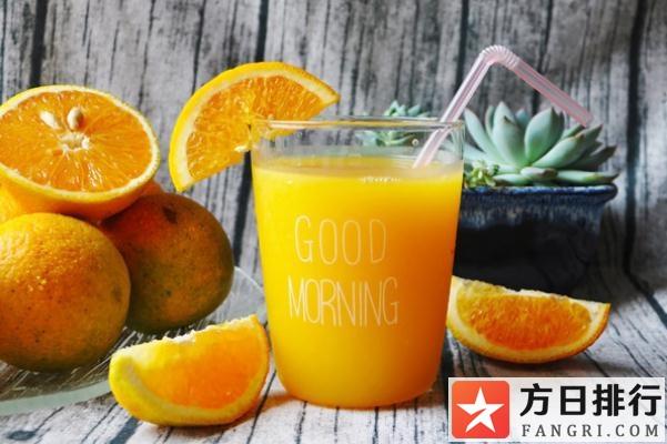 喝橙汁有助于消化吗 喝橙汁脸会变黄吗
