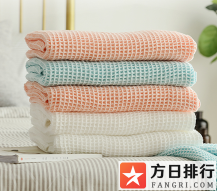 华夫格毛巾比一般毛巾有什么好处 华夫格毛巾真的好用吗