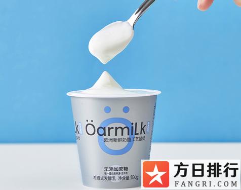 oarmilk酸奶好喝吗 oarmilk酸奶怎么样