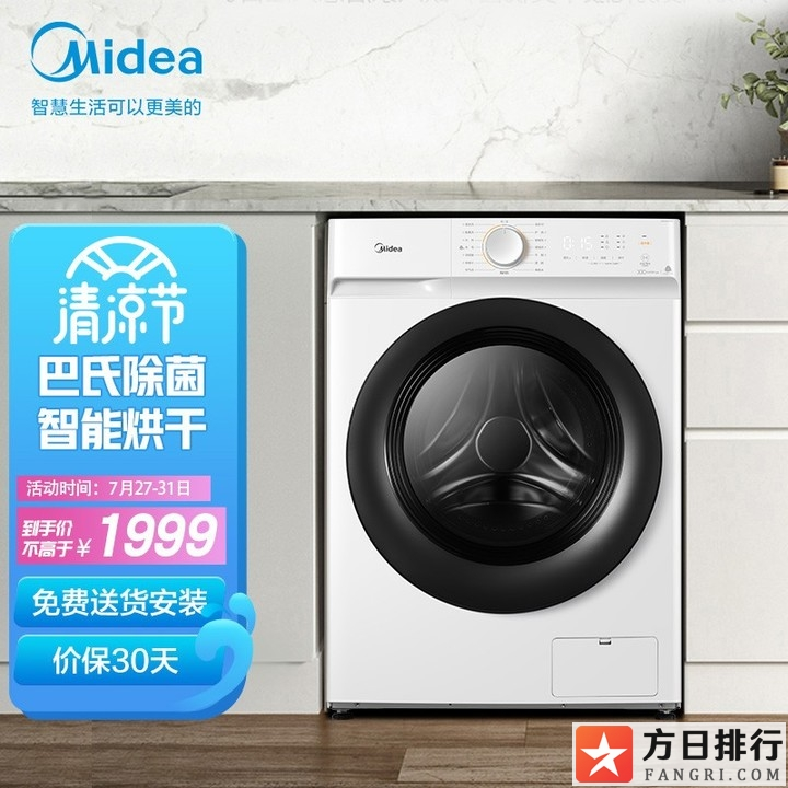 烘干洗衣机优缺点 烘干洗衣机实用吗