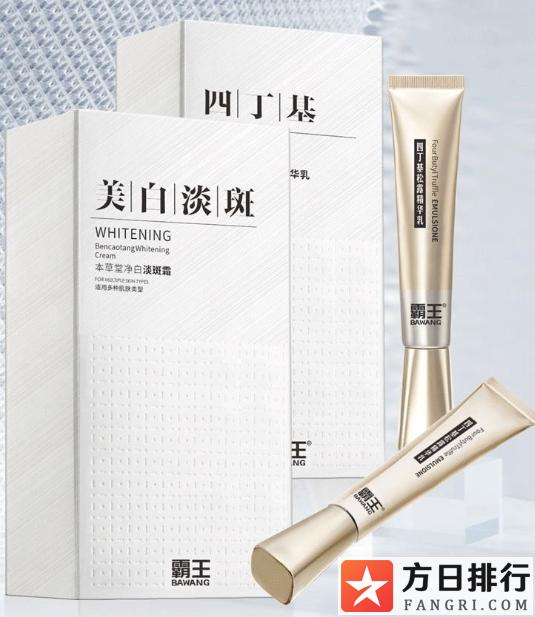 淡斑效果好的护肤品排行榜 淡斑护肤品哪个品牌最好