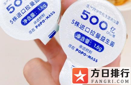 POPO-MASS干吃起泡益生菌粉好吗 POPO-MASS益生菌粉怎么样