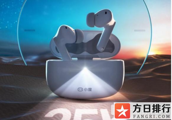 小度智能耳机Pro防水级别 小度智能耳机Pro防水性能怎么样