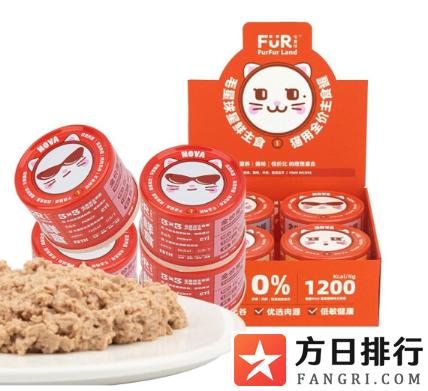 主食罐头哪个牌子好 猫咪主食罐头哪个品牌性价比高