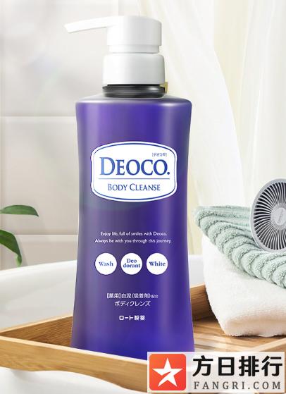乐敦Deoco沐浴露好用吗 乐敦Deoco沐浴露怎么样