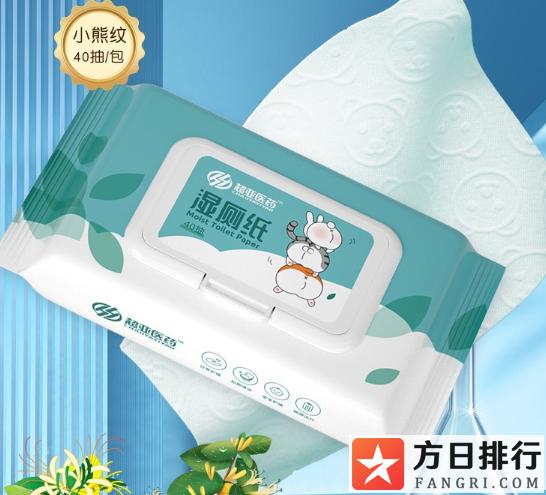 超亚医药湿厕纸怎么样 超亚医药湿厕纸好用吗