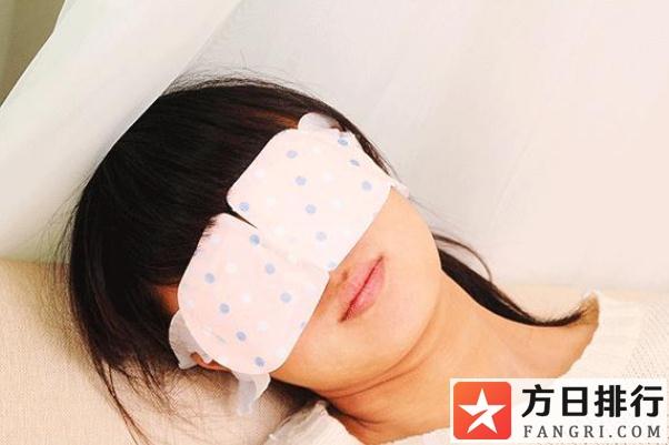 蒸汽眼罩是干什么用的 蒸汽眼罩的发热原理