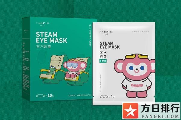蒸汽眼罩对干眼症有好处吗 蒸汽眼罩对近视眼有好处吗