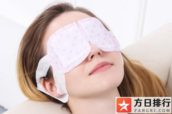蒸汽眼罩对眼睛有害吗 蒸汽眼罩的好处和危害