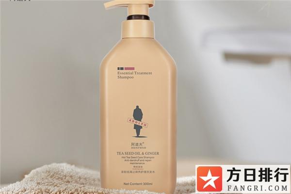 阿道夫洗发水有几种类型 阿道夫洗发水会导致毛囊炎吗