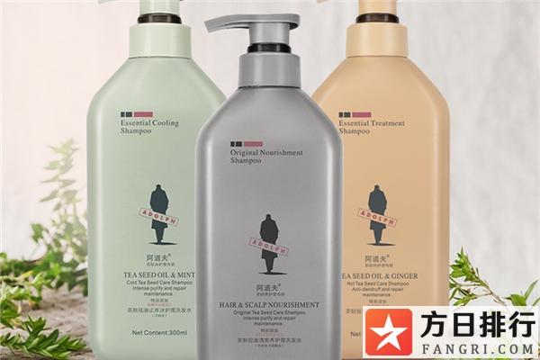 阿道夫洗发水为什么会脱发 阿道夫洗发水脱发是真的吗