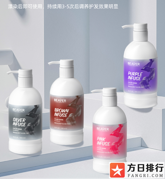 博柔固色洗发水真的有用吗 博柔固色洗发水怎么样