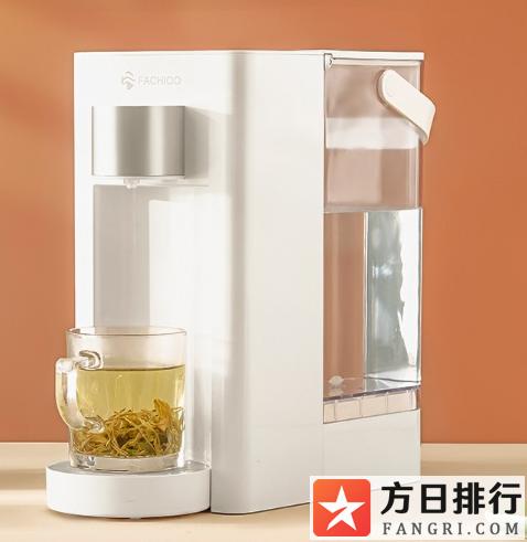 法驰欧即热饮水机怎么样 FACHIOO法驰欧即热饮水机好用吗