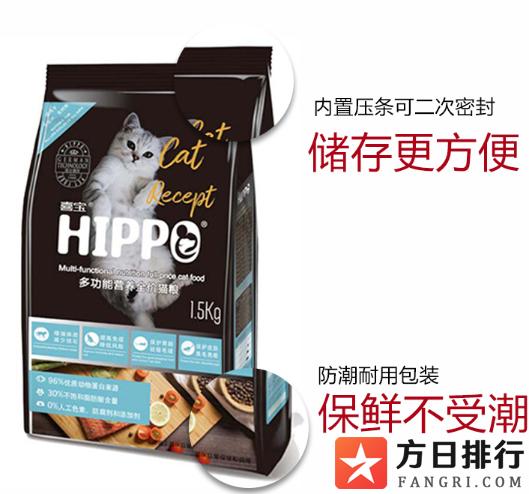 喜宝猫粮配料是什么 喜宝猫粮怎么样