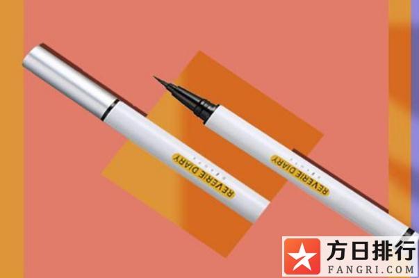 小奥汀眼线笔防水吗 小奥汀眼线笔真的好用吗