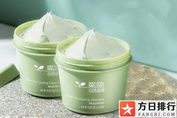 自然旋律绿茶清洁面膜使用方法 自然旋律绿茶清洁面膜怎么样