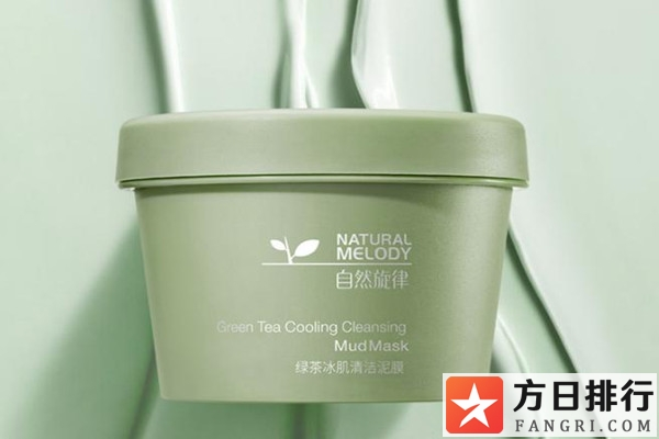 自然旋律绿茶清洁面膜可以天天用吗 自然旋律绿茶清洁面膜敷多久
