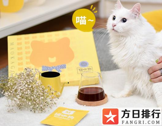 猫咖狗挂耳咖啡好喝吗 猫咖狗挂耳咖啡怎么样