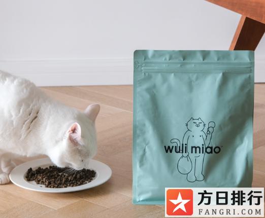 wulimiao猫粮怎么样 wulimiao猫粮好不好