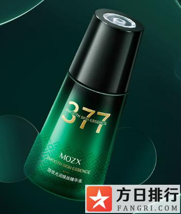 陌妆377绿宝瓶精华液怎么样 陌妆377绿宝瓶精华液好用吗