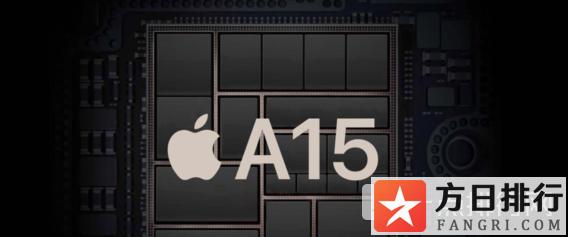 iPhone处理器对比评测 a15处理器和a14有什么区别