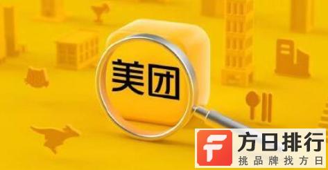 美团腾讯占多少股权2