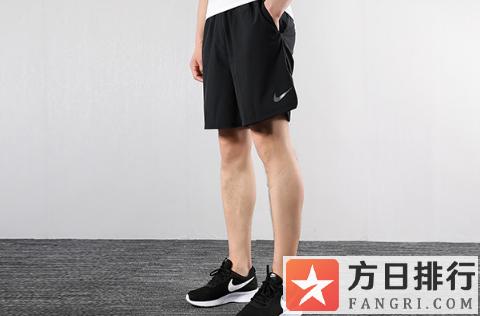 耐克裤子发红怎么恢复最有效 耐克裤子发红高锰酸钾醋酸有用吗