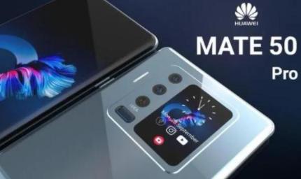 华为mate50pro会有什么配置 华为mate50pro会上市吗2021