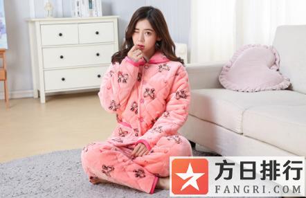 睡衣长时间不洗会怎么样 冬天的棉睡衣多久洗一次