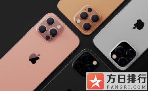 iphone13是typec接口吗 iPhone13支持低轨道卫星通讯吗