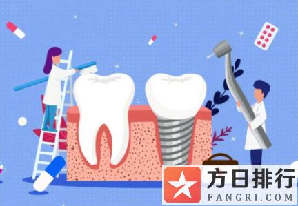 漱口水可以治疗牙龈炎吗 牙龈发炎漱口水有用吗