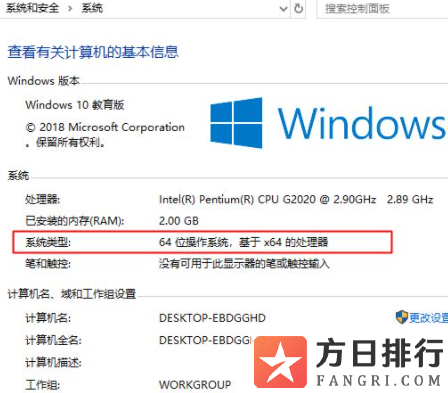 华为matebook14s是windows10吗4