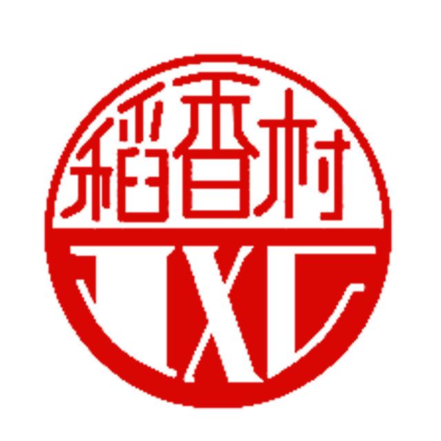 稻香村速食旗舰店