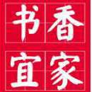书香宜家旗舰店