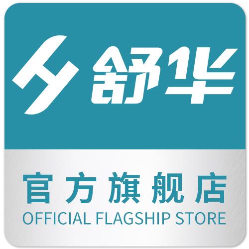 舒华旗舰店