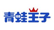 青蛙王子兴武胜专卖店
