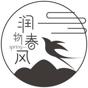 润物春风旗舰店