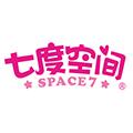 七度空间官方旗舰店