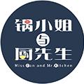 锅小姐与厨先生旗舰店